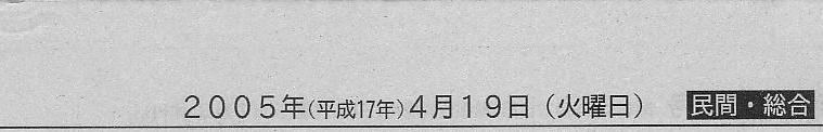 http://www.terao-kochi.co.jp/gazou/hkdot1.jpg